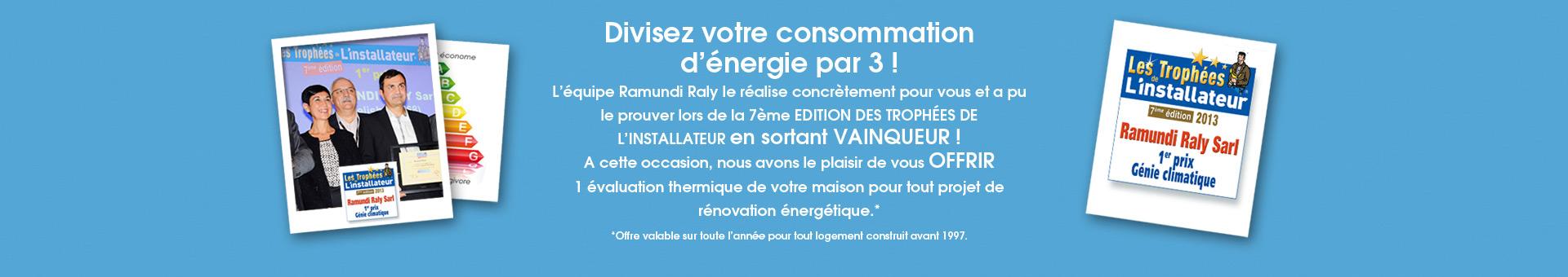 Reduire sa consommation d'énergie